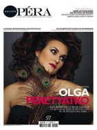 Opéra magazine n°97